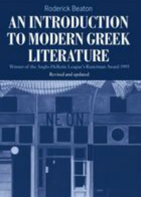 an introduction to the history of greek literature Chapter 5: greek lyric poetry their generation xi—lived in one of the headiest times ever in history where the art and taste for new modes of verse first arose isn't clear a luminosity that would change greek literature forever.