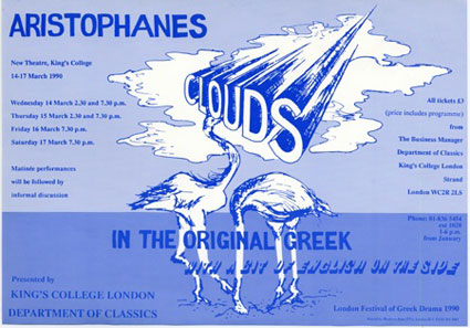 reflections on the clouds by aristophanes A basic level guide to some of the best known and loved works of prose, poetry  and drama from ancient greece - the clouds by aristophanes.
