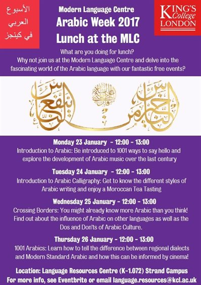 Arabic Week Flyer CMS