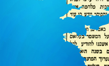 hebrew in europe