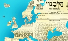 hebrew in europe2