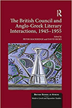 The British Council and Anglo-Greek Literary Interactions, 1945-1955 logo
