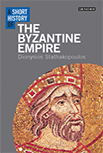 A Short History of the Byzantine Empire logo