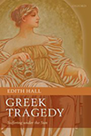 Greek Tragedy: Suffering Under the Sun logo