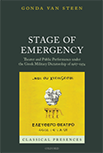 Stage of Emergency: Theater and Public Performance under the Greek Military Dictatorship of 1967-1974 logo