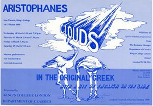 1990 Greek Play poster