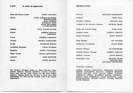 1991 Greek Play cast list
