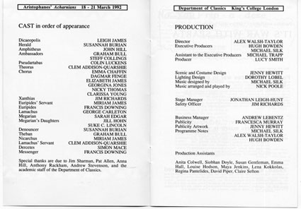 1992 Greek Play cast list