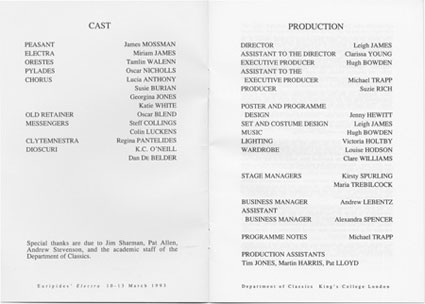 1993 Greek Play cast list