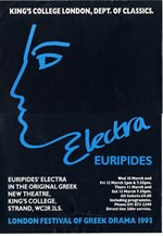 1993 Greek Play poster