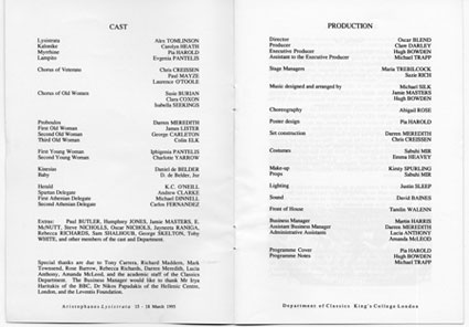 1995 Greek Play cast list
