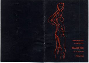 1995 Greek Play programme cover