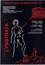 1995 Greek Play poster