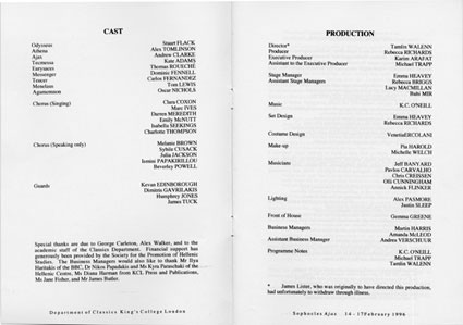 1996 Greek Play cast list