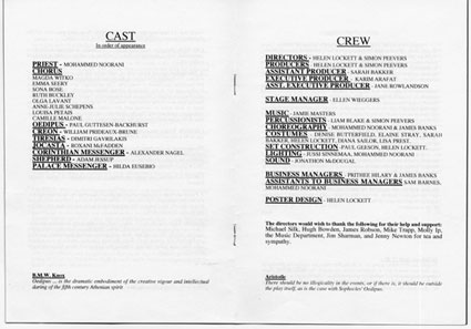 1998 Greek Play cast list
