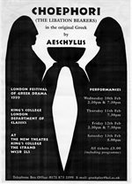 1999 Greek Play poster
