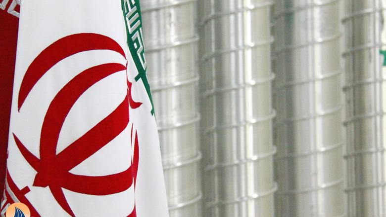 iran flag.centrifuges