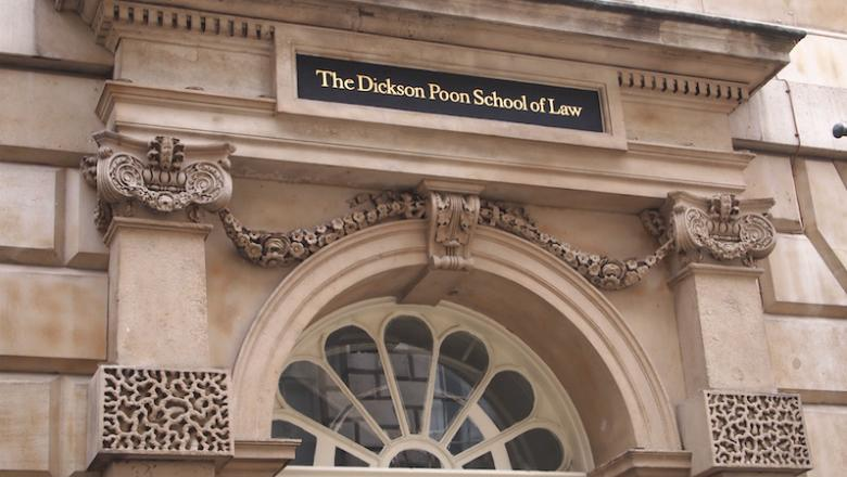 NEV-main-Dickson-Poon-School-Of-Law-Sign