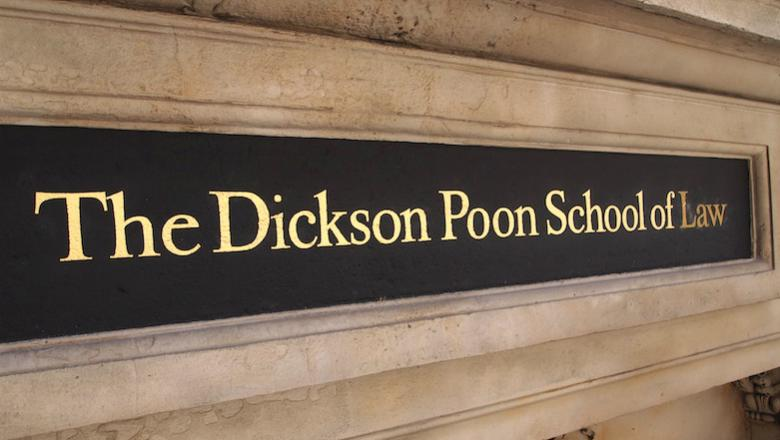 NEV-main-Dickson-Poon-School-Of-Law