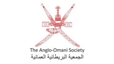 The Anglo-Omani Society logo.jpg