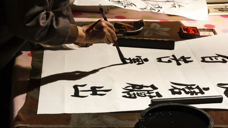 2019-11-11-Japanese-Calligraphy