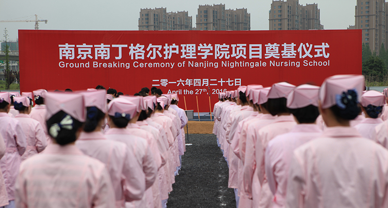 Nursing students at the ground-breaking ceremony in Nanjing, China