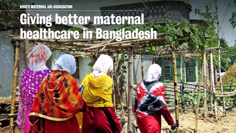 Giving better maternal healthcare in Bangladesh