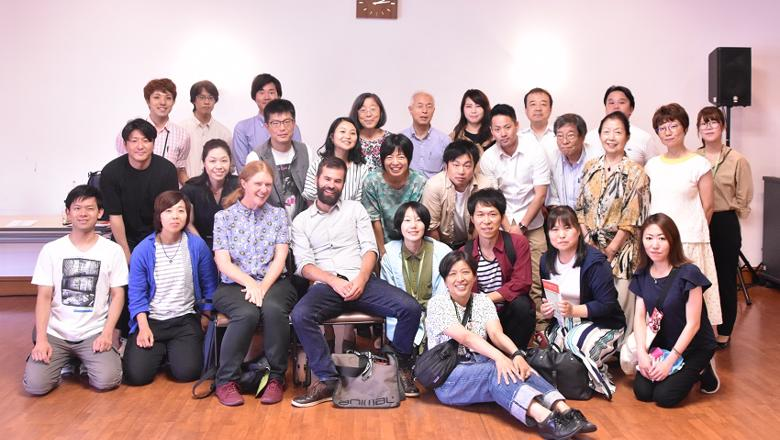 ECS - Kyoto seminar group