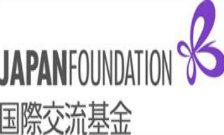 japan-foundationthumbnail
