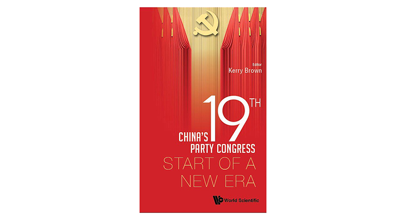 Chinas 19th party congress book cover