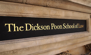 NEV-thumb-Dickson-Poon-School-Of-Law